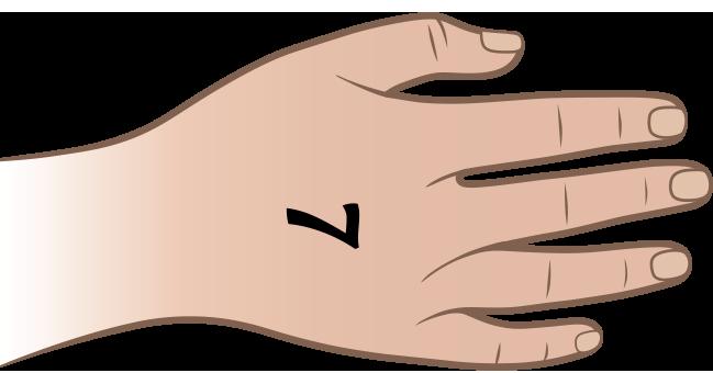 לוגו מילים אחרונות